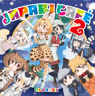 Kemono Friends: Japari Cafe 2 [Jaburanime]