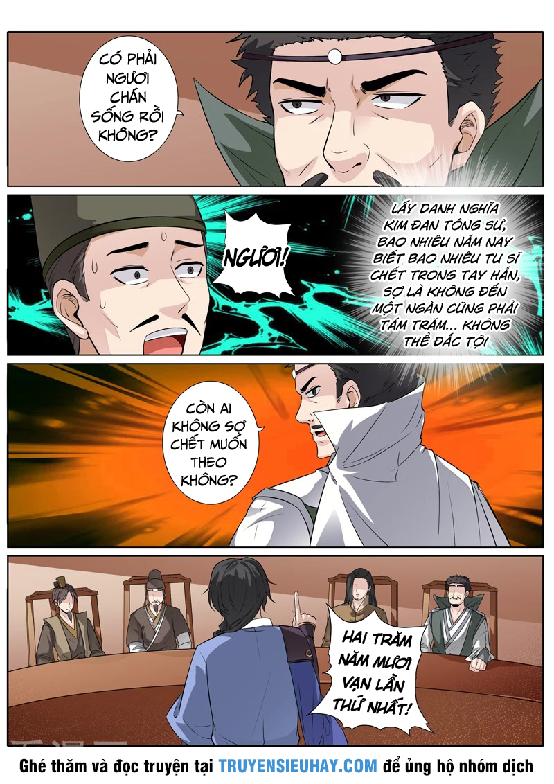 Chư Thiên Ký Chapter 206 video - Hamtruyen.vn