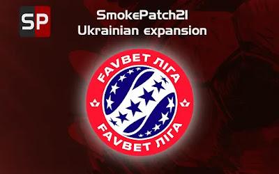 Ukraine league pes21