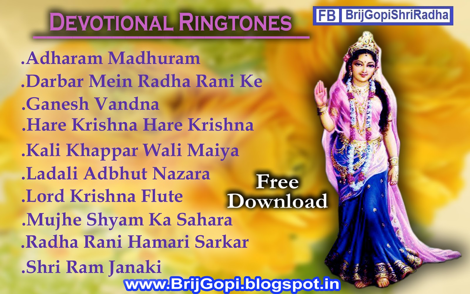 Devotional Ringtones -2 | BrijGopi