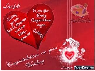 undangan pernikahan unik jakarta