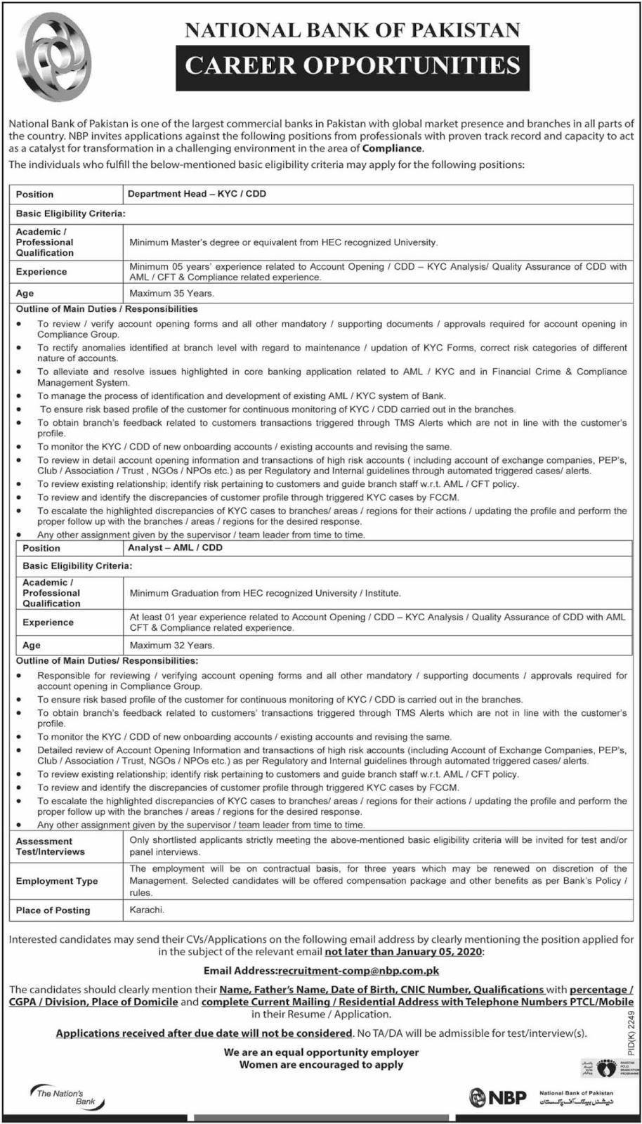 National Bank of Pakistan NBP Jobs 2019 Latest