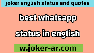100 Best Whatsapp Status in English 2021 - joker english