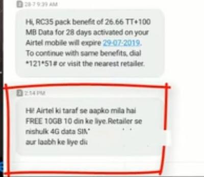 Airtel Free Internet 2019