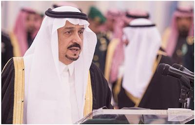 تخرج ,أمير الرياض