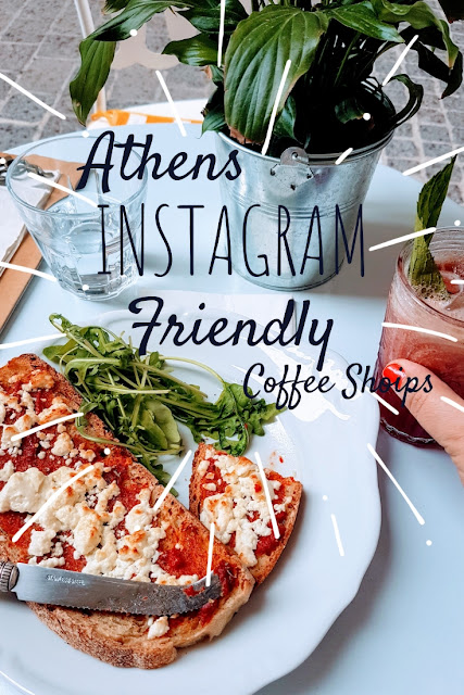 The most instagrammable coffee shops in Athens