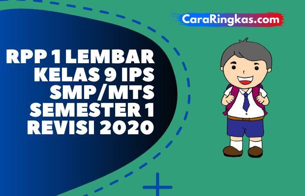 RPP 1 Lembar IPS Kelas 9