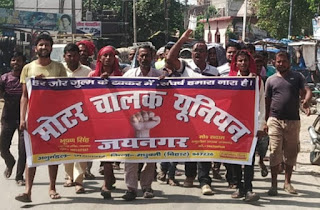 protest-for-new-moter-law-madhubani
