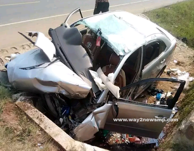 सड़क दुर्घटना में एक ही परिवार के 5 लोगों की मौत