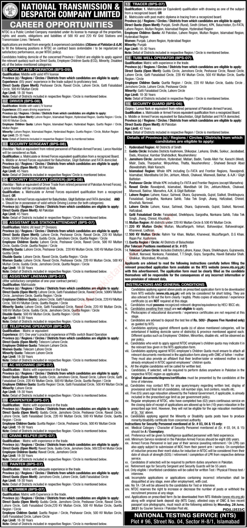 Latest Jobs in National Transmission and Despatch  Company Limited NTDC