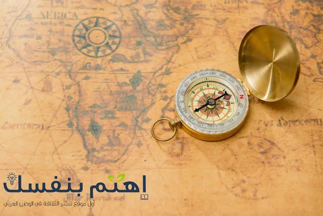 أهداف الإستكشافات الجغرافية