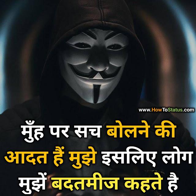 Best Facebook Status Hindi
