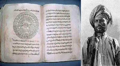 Image result for ibnu majid