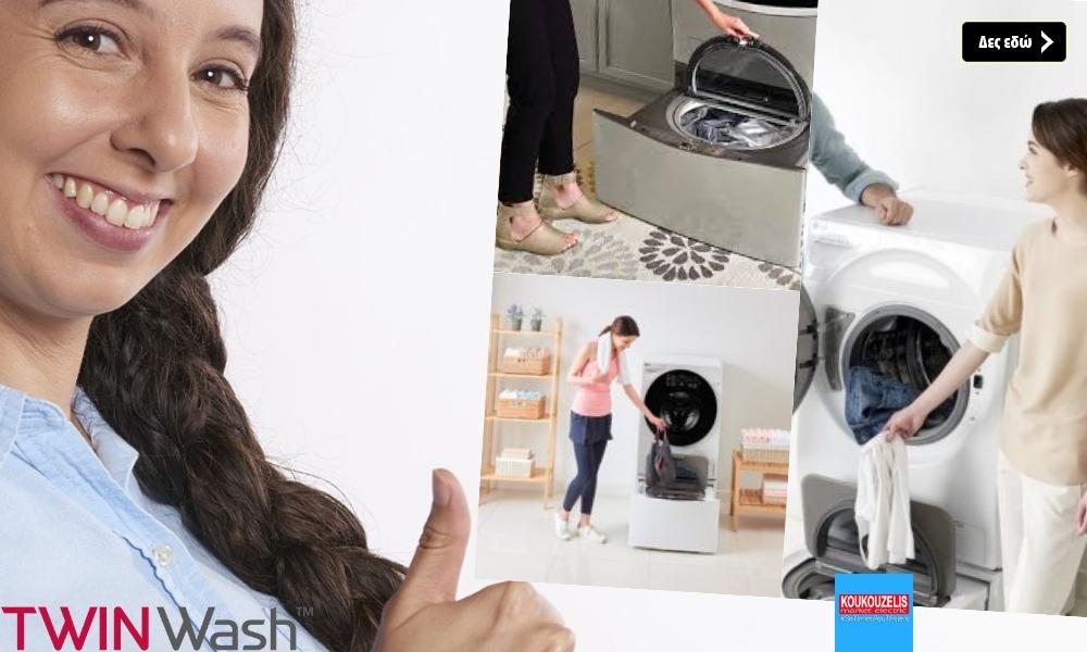 ΝΕΑ Πλυντήρια TWINWash™ απο την LG