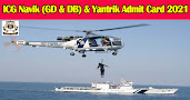 Indian Coast Guard Navik (GD & DB) & Yantrik Admit Card 2021