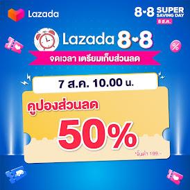 LAZADA 8:8 50%