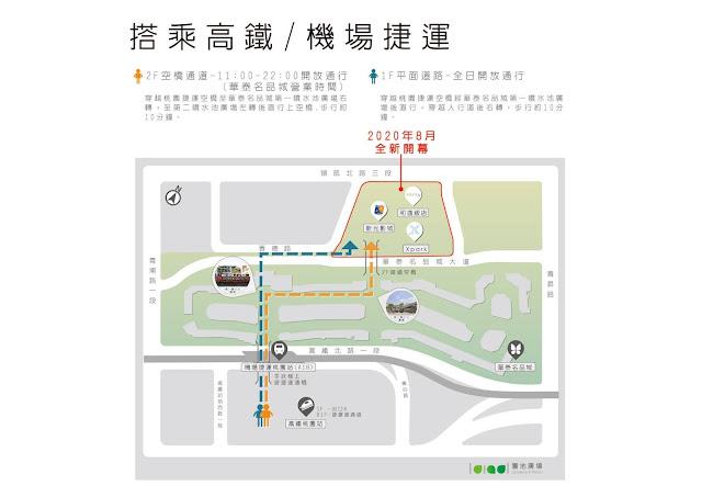 Xpark高鐵機捷徒步路線圖從高鐵站如何走路到Xpark