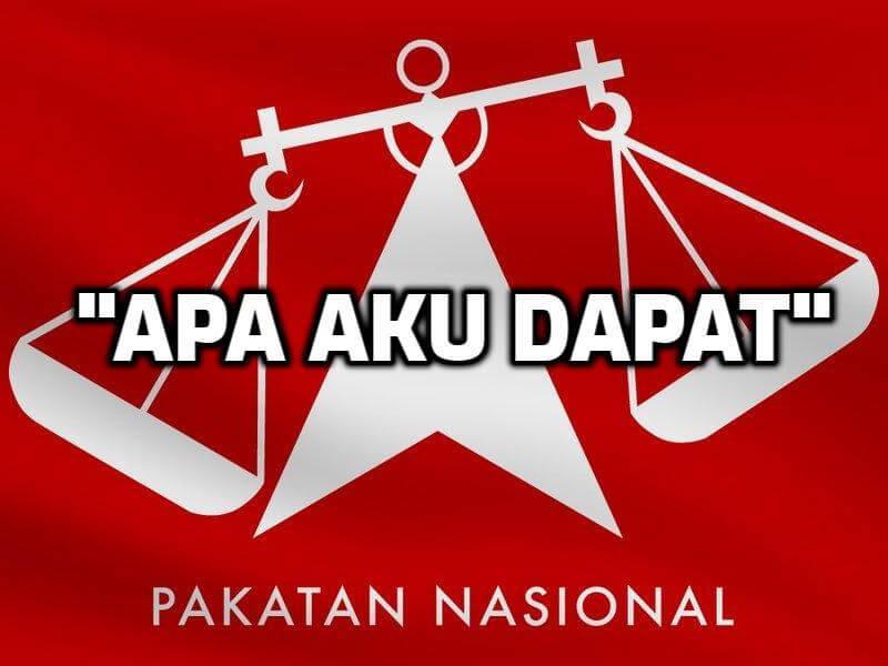 Pakatan Nasional Parti Apa Aku Dapat