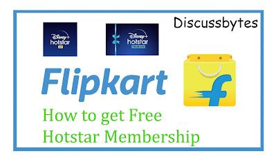 hotstar vip free