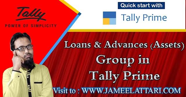 Loans & Advances (Asset) Group in Tally Prime   लॉन्स एंड एडवांसेज (असेट) ग्रुप में कौन-कौन सी लेजर आती है