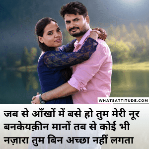 27+ Love Quotes in Hindi Images