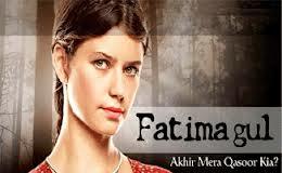 Top Six Turkish Dramas (dubbed in Urdu)
