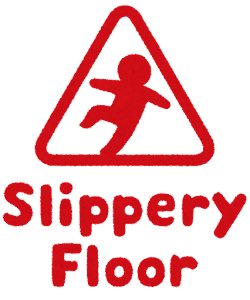 「Slippery Floor」のマーク