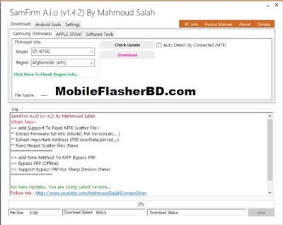 Latest Samfirm v1.4.2 MTP FRP BYPASS Tool Download  All OLD STOPPED WORKING