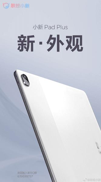 Lenovo Xiaoxin Pad Plus anunciado