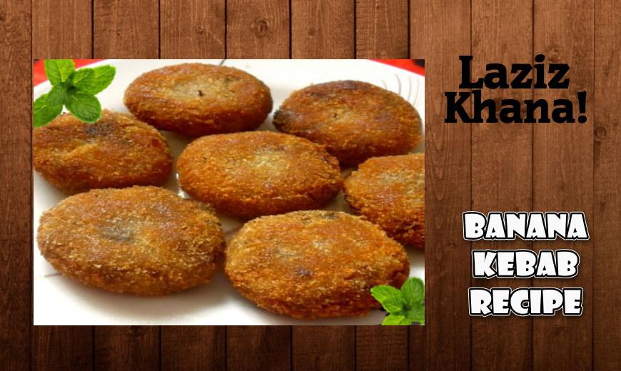 कच्चे केले का कबाब बनाने की विधि - Banana Kebab Recipe in hindi