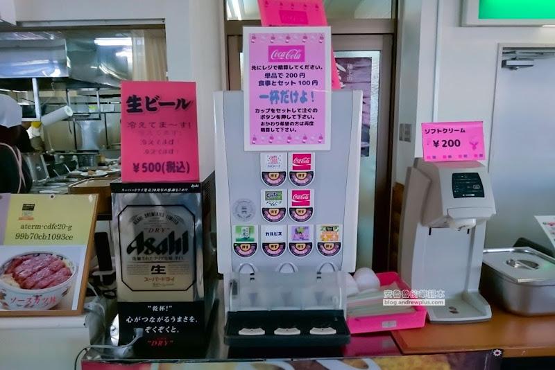 Inawashiro-Ski-Resort-12.jpg