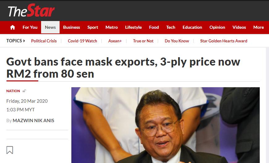 Topeng muka naik harga