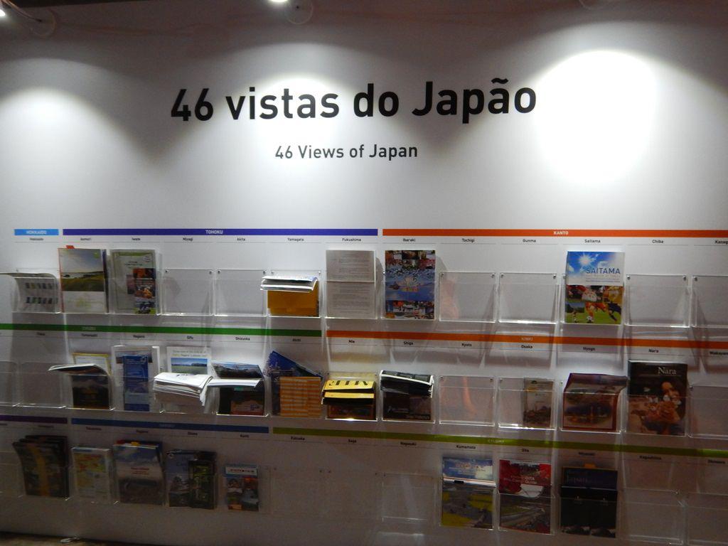 Casa do Japão