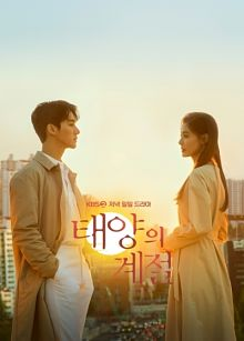 Sinopsis pemain genre Drama A Place in the Sun (2019)