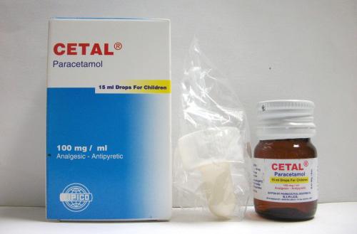 سعر دواء سيتال Cetal أقراص شراب مسكن للالام