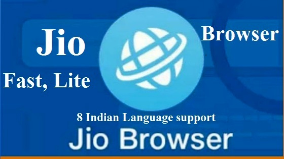 Android Jio Browser with 8 Indian Language in Hindi, Android Jio Browser 8 Indian Language ke saath, Android Jio Browser in Hindi, Android Jio Browser Features in Hindi, Android Jio Browser kaise download kare