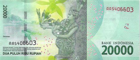 uang baru 20 ribu rupiah 2016 belakang