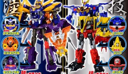 Sanjougattai Transformers Go! Episódio 2