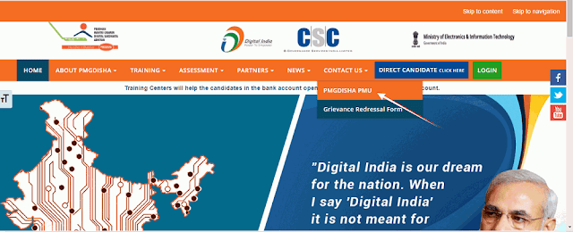 csc district manager mobile number through pmgdisha