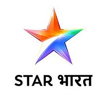 Star Bharat Shows Schedule and Timings, Star Bharat Serials List 2019, Star Bharat Today's TV Schedule, Star Bharat Currently broadcast,
