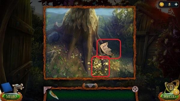 поднимаем часть карты и стружку в игре затерянные земли 4 скиталец