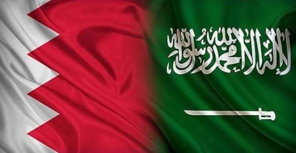 اون لاين مباشرمباراة السعودية والبحرين 07-08-2019 م كأس غرب آسيا