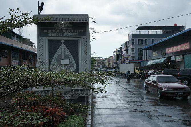 Selepas hujan di Pasar Pujabahari Batam