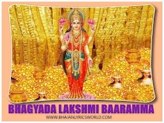 Bhagyada Lakshmi Baramma Lyrics in Tamil