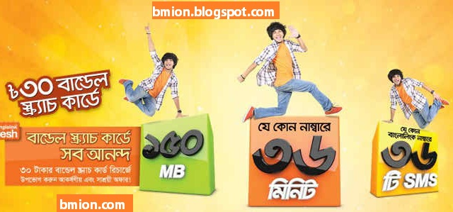 Banglalink-Bundle-Scratch-Card-30Tk-150MB-Data-Any-Number-36Min-36SMS-for-7Days