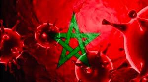 المغرب يسجل 2488 إصابة جديدة مؤكدة ليرتفع العدد إلى 94504 مع تسجيل 1962 حالة شفاء و28 حالة وفاة خلال الـ24 ساعة الماضية✍️👇👇👇