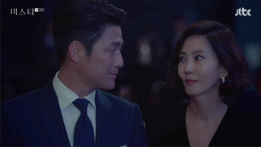 Misty Korean Drama Review