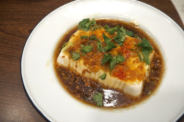 Steamed Tofu Beancurd With Chye Poh (S$7.50)