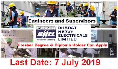 BHEL Recruitment for Supervisors and Engineer Posts 2019