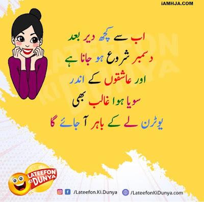 funny jokes in urdu 2018-very very-funny jokes in urdu-jokes in urdu 2018 new funny-jokes in urdu funny-funny jokes in urdu sms-new funny jokes in urdu-dirty jokes in urdu-funny jokes in urdu pics